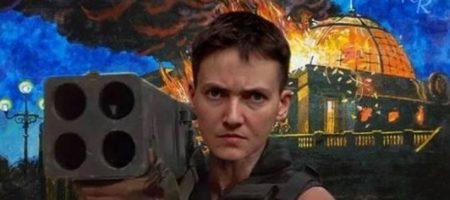 ГПУ в Раде показала ролик доказательства против Савченко, нардепы уже сняли с неё неприкосновенность (ВИДЕО)