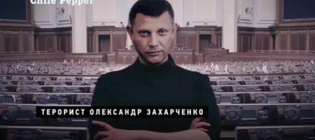 """""""Путин - хозяин"""": Савченко жестко ответили на """"ба-бах"""" в Раде (ВИДЕО 18+)"""