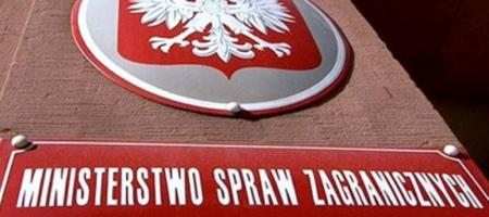 Польский МИД отрицает ультиматум от США из-за закона о Холокосте