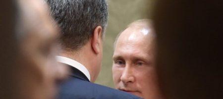 """""""Агрессор – Путин"""": Порошенко в очередной раз точно расставил акценты для мира, и потребовал от РФ вывести свои войска с Украины"""