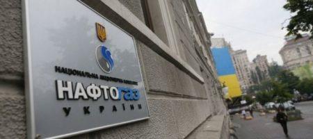 """В """"Нафтогазе"""" заявили, что не получали документов от """"Газпрома"""""""