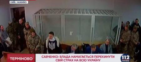 """Я нікуди не втічу, тому що я герой України!"" - суд выносит приговор Савченко (ВИДЕО)"