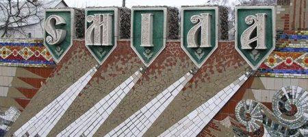 180 домов на Черкасчине остались без газа