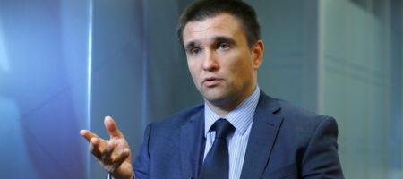 Глава украинского МИДа Климкин рассказал, о перспективах отношений Украины и Польши