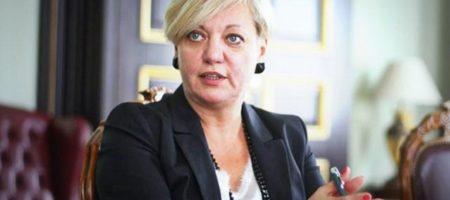 Верховная Рада спустя 10 месяцев после заявление об увольнении уволил Валерию Гонтареву