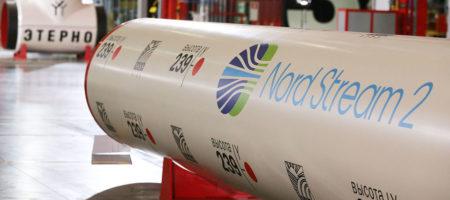 """ЕС принял ряд законов по энергобезопасности: """"Северному потоку-2"""" КОНЕЦ"""