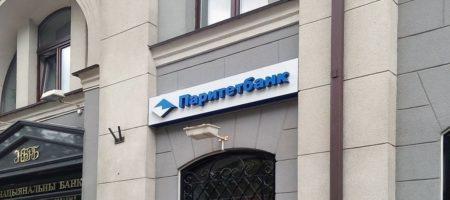 Американскии санкции могут препятствовать покупке белорусами украинского Сбербанка