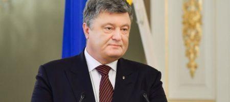 Порошенко озвучил, что собирается ужесточить правила получения гражданства