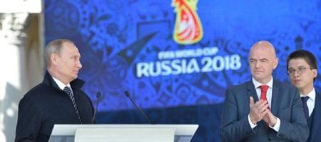 Мировой бойкот ФИФА из-за российской агрессии: Украина первой официально объявила