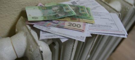 В Госстате назвали количество украинских семей, которые получают субсидии