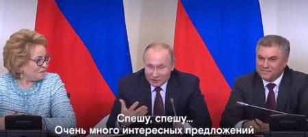 Путин опозорился в прямом эфире на выступлении в Санкт-Петербурге (ВИДЕО ВЗРЫВАЕТ ИНТЕРНЕТ)