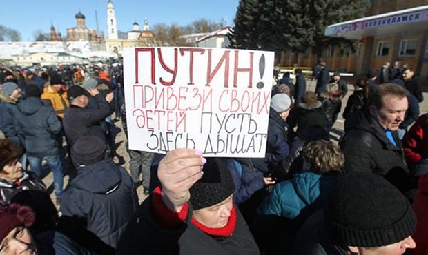 """""""Я не хочу умереть!"""" - жители Волоколамска на массовом митинге потребовали от Путина ввести режим ЧП в городе, дети делают обращения (ВИДЕО)"""
