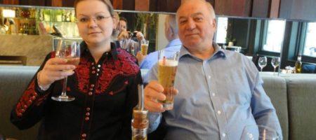 Дочь экс агента ГРУ РФ Скрипаля сделана первое заявление после отправления