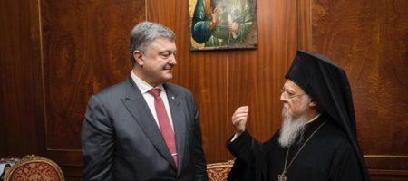 Порошенко заявил, что Константинополь начал процедуры для объединения украинской церкви