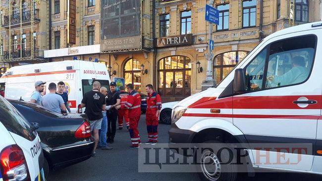 В центре Киева жестко избили известного нардепа-оппозиционера, он в больнице (ВИДЕО)