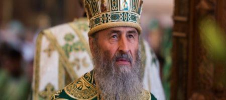 В УПЦ МП уже готовят массовые протесты, а прихожан просят писать Варфоломею протесты против автокефалии украинской церкви