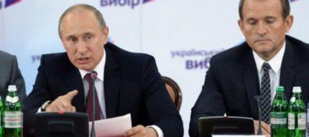 Медведчук публично объяснил свою дружбу с Путиным