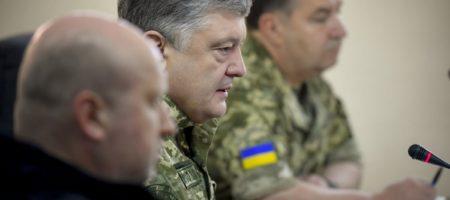 СРОЧНО! Порошенко подписал указ о завершении АТО и начале операции объединенных сил против РФ