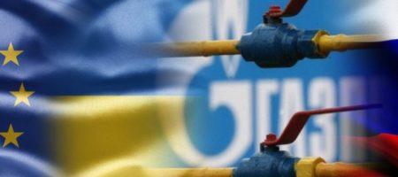 """В """"Газпроме"""" заявили, что больше не будет осуществлять транзит газа через Украину"""