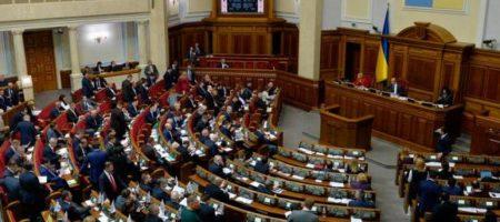 """Единой церкви в Украине быть! Все нардепы кроме фракции """"Оппозиционный блок"""" проголосовали за обращение к Ворфоламею"""