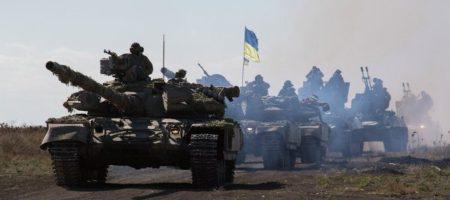 В СМИ сообщили, что украинская армия начала подготовку к широкомасштабному наступлению
