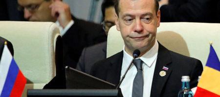 Конец Медведеву: всё правительство РФ уходит в отставку