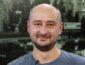 Срочная новость их Киева! Застрелили известного журналиста Аркадия Бабченко - первые подробности