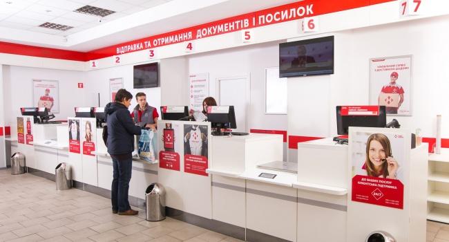 """Логистический оператор """"Новая почта"""" отменяет популярную услугу"""