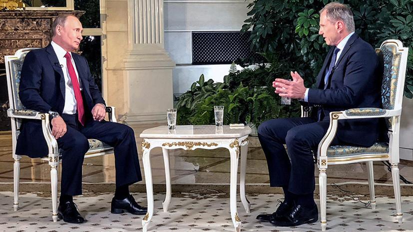 У Путина хватило совести в Европе заявить, что Украине нужно поступить с Донбассом как он ранее с Чечней (ВИДЕО)