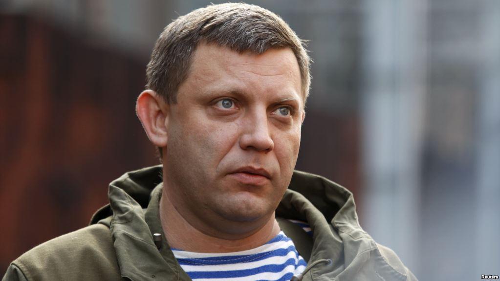 Отставка Захарченка: Экс главарь русских боевиков сделал срочное заявление
