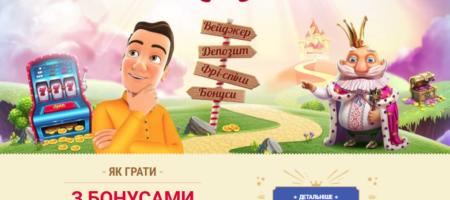 Різноманітні переваги онлайн казино