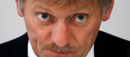 Громкое заявление Пескова: Россия предупредила Украину о большой войне на Донбассе