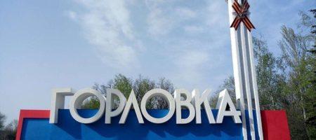 """""""Ключ ко всему фронту!"""": ВСУ берут в полной кольцо Горловку"""