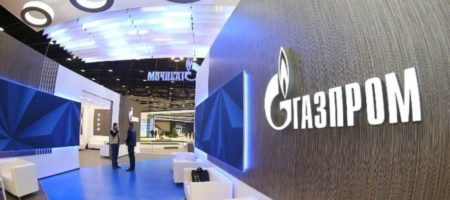 """Коммерческий суд в Лондона разрешил заморозить активы """"Газпрома"""" в Англии и Уэльсе"""