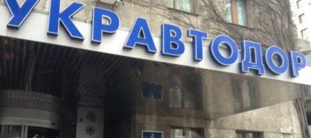"""В Киеве в здание госагенства """"Укравтодор"""" ворвались неизвестные"""