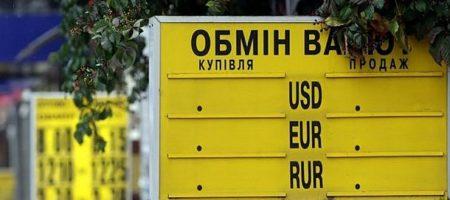 Украинцев предупредили о возможных проблемах с долларом