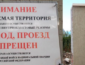 В ранее популярной детской здравнице Артек, русские оккупанты устроили военную базу (ФОТО)
