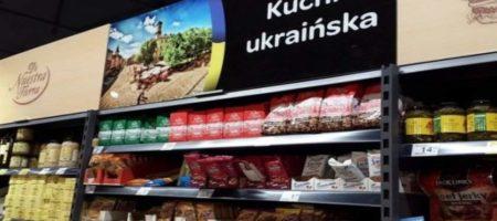 Украинские товары начали масово попадать на польские прилавки
