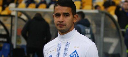 Дерлис Гонсалес таки покинул Динамо - официально