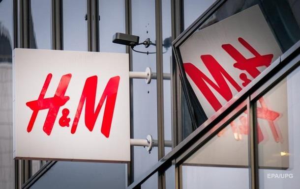 Стала известна дата открытия первого официального магазина H&M в Украине