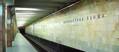 Киевская полиция уже начала расследования дела о избиение полицейским мужчины в столичном метро