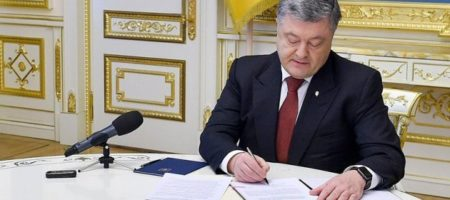 Порошенко подписал закон о национальной безопасности и обороне