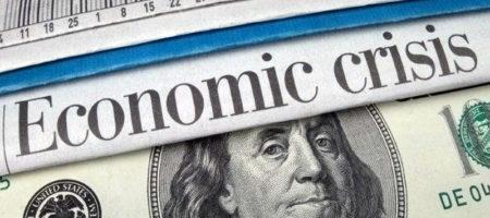 Экономисты бьют панику и предрекают мировой кризис: какие валюты лучше закупать