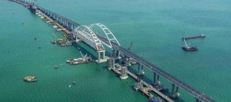 Керченский мост: Агрессор Россия устроила громкую провокацию в Азовском море: люди требуют созвать СНБО