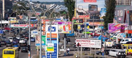 Большие изменения украинских тротуаров: власти запретили там киоски, рекламу и не только
