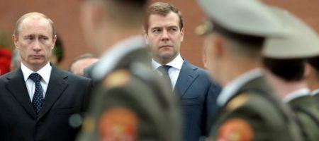 Премьер РФ Медведев объявил войну США: что ждет мир?