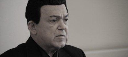 """Россия без Путина!"" Озвучена последняя просьба Иосифа Кобзона"