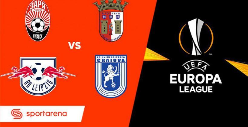 Лига Европы: Мариуполь и Заря узнали потенциальных соперников