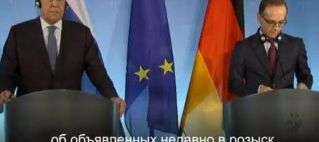 МИД Германии публично унизил Россию и Лаврова. Главный русский дипломат понуро опустил голову (ВИДЕО)
