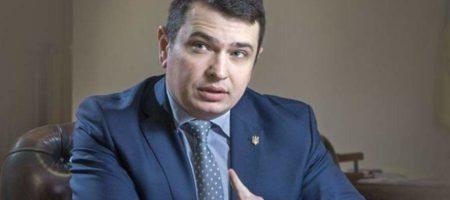 САП открыло дело против главы НАБУ Сытника
